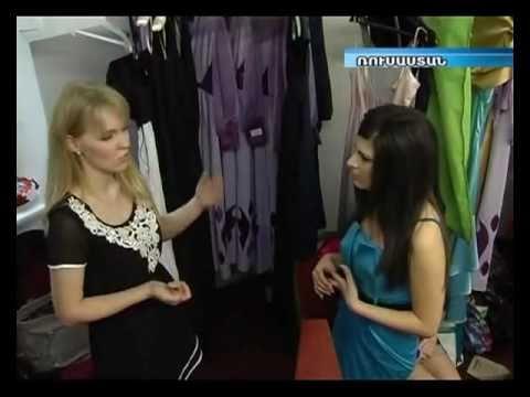 знакомства армяне санкт петербург