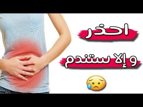 هل شعرت بنبض في البطن من قبل أسباب النبض في البطن Youtube