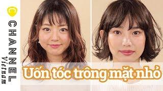 Chuyên gia sẽ chỉ cho bạn! Bạn có thể làm tóc chỉ bằng cách uốn! Xu hướng uốn tóc trông mặt nhỏ.