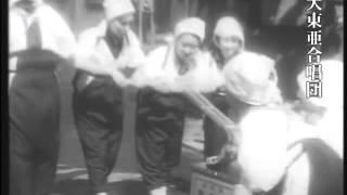 西条八十全集 九巻 にて歌詞判明 大東亜「電脳動画」化決定 本朝(平成2...
