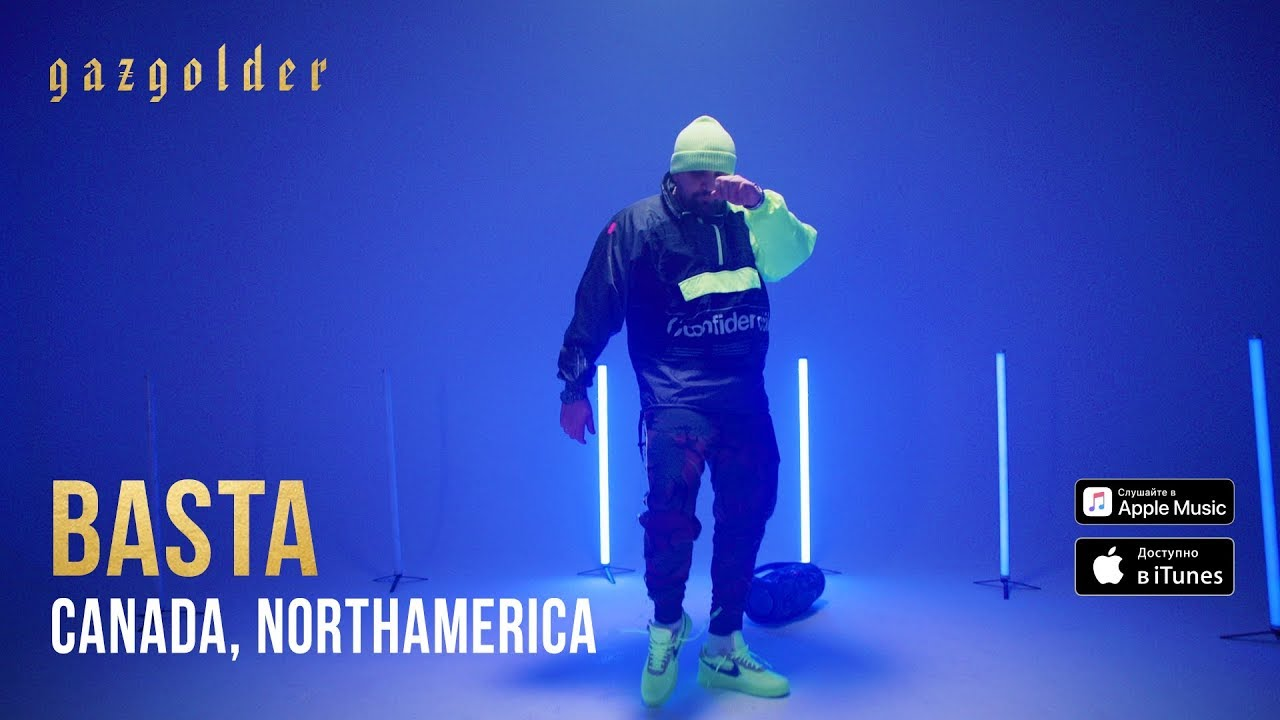 Basta — Canada, NorthAmerica