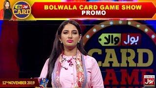 BOLwala Card Game Show Promo | 12th November 2019 | Mathira Show | BOL Entertainment