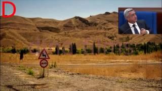 Полупустая Армения идеальная среда