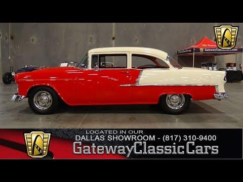 1955 Chevrolet 210 #449-DFW Gateway Classic Cars of Dallas