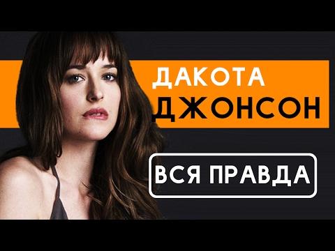 Русский звезди лесбі фото
