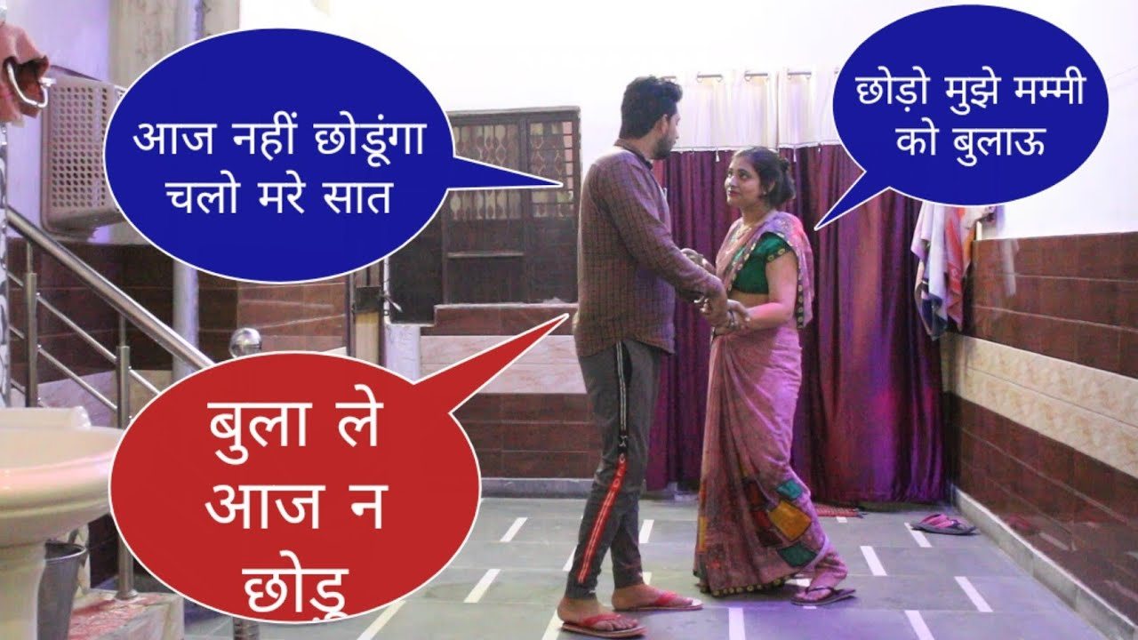 prank on cute bhabhi दारू पी कर भाभी को छेड़ा prank hard harshit chaudhary