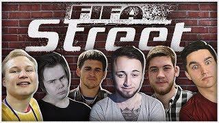ФИФЕРЫ В ФИФА СТРИТ #2