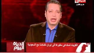 فيديو | الجيش الإيرانى يدق طبول الحرب ضد العرب ، و يؤكد إستعداده ، و الكويت ترد !