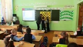 Интерактивные уроки шахмат