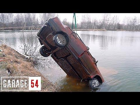 Заводим авто после 6 МЕСЯЦЕВ ПОД ВОДОЙ - Ржачные видео приколы