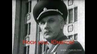 Перевод песни Michel Telo - NOSA на русский