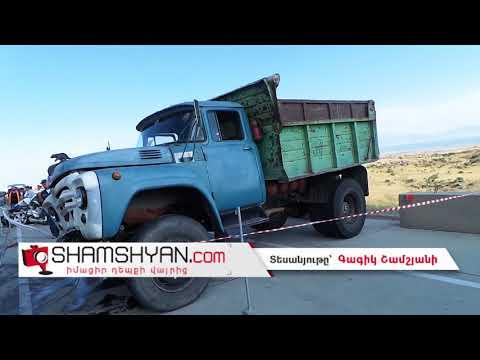 Խոշոր ու ողբերգական ավտովթար Արագածոտնի մարզում. բախվել են Toyota-ն ու ЗИЛ-ը
