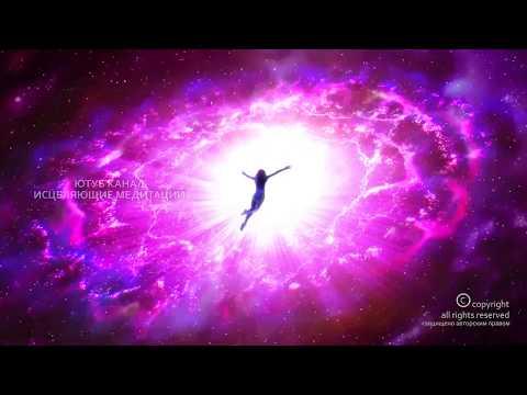 На краю вселенной саундтрек скачать