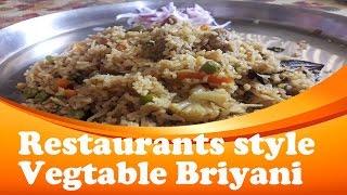 Restaurant Style Vegetable Biryani | Vegetable Biryani in Tamil | Veg Biryani recipe