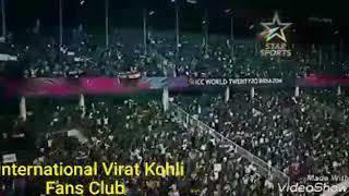 Kohli hai
