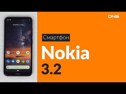 Распаковка смартфона Nokia 3.2 / Unboxing Nokia 3.2