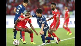 Highlights: Oman  0-1 Japan (AFC Asian Cup UAE 2019: Group Stage)