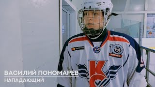 Bauer Hockey. Василий Пономарев