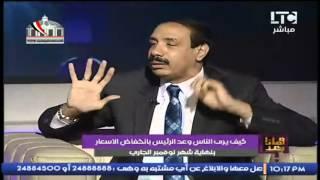 حوار د.صلاح جوده في برنامج وماذا بعد ؟ مع رولا خرسا