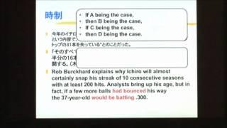 認知言語学:言語相対性仮説 3 (南雅彦)