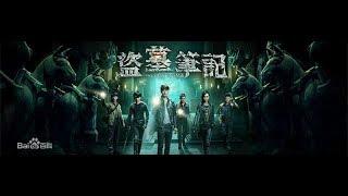 Download lagu 盜墓筆記   The Lost Tomb Season1 第07集(唐嫣、李易峰、楊洋主演)