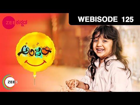 Anjali - The friendly Ghost - Indian Kannada Story - EP  125 - Zee Kannada TV Serial - Webisode