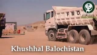Pakistan Balochistan Gwadar Port