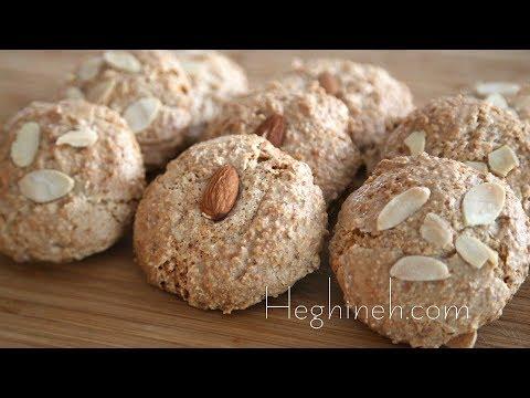 Նուշով Թխվածքաբլիթ - Almond Coconut Cookies - Heghineh Cooking Show