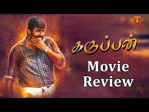 Karuppan Movie Review | Vijay Sethupathi |...