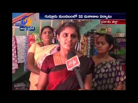 Rural Retail Chain Shops run by DWCRA women
