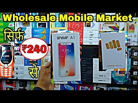 Mobile Wholesale Market Cheapest Mobile Market in Delhi