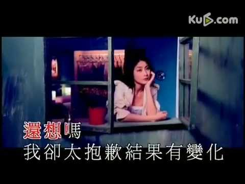 Kelly Chen陳慧琳 嫁妝