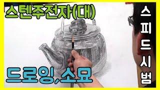 drawing / art /예고전문 / 예중예고 / 서…