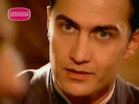 Земля любви (123 серия) (1999) сериал