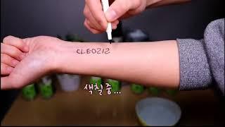 클레오시스 ph5.5 약산성 폼클렌저