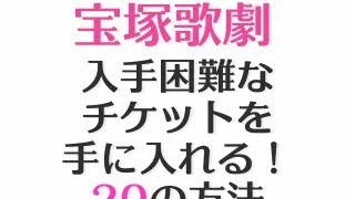 その方法はこちらです ⇒ http://www.infotop.jp/click.php?aid=226116&i...
