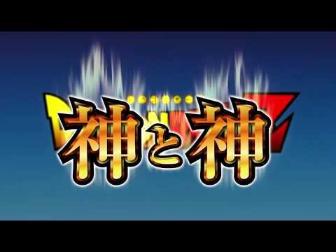 Dragon Ball Z Movie 14 Battle of Gods  1080p