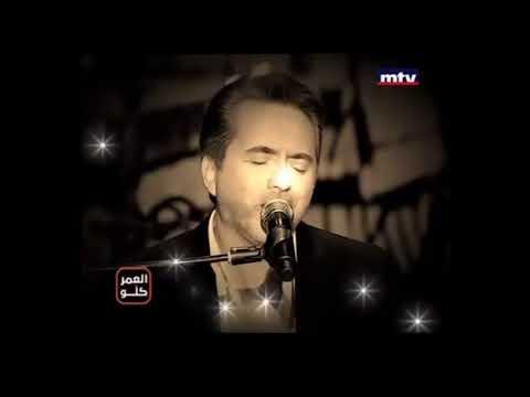 marwan khoury kel el asayed