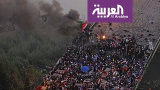 بانوراما | احتجاجات العراق.. زلزال من بغداد إلى طهران