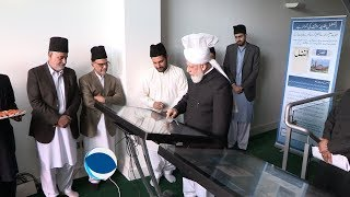 Hazrat Mirza Masroor Ahmad (aba) launches two new websites