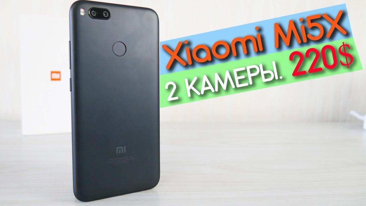Xiaomi Mi 5X  Камера