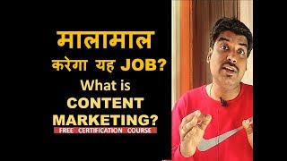 What is Content Marketing Strategy? Content Marketing examples | Content Marketing Certification