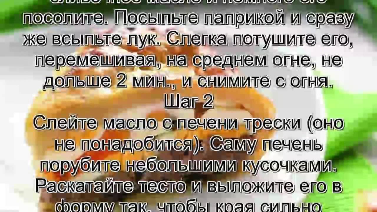 Выпуклые пироги эро фото фото 732-761