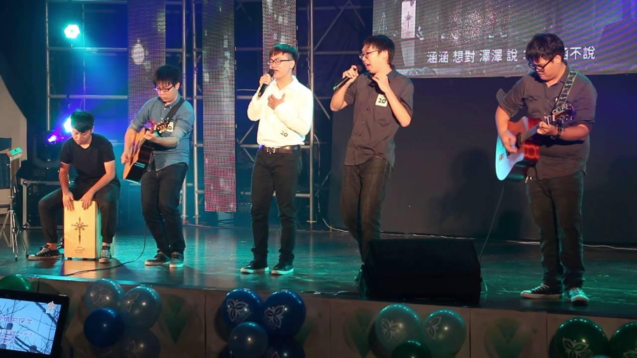 20160510 葉音盃決賽團體組第一名-無聲的所在 - YouTube
