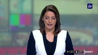 وزارة الخارجية تتابع قضية مقتل أردني في الولايات المتحدة - (2-9-2019)