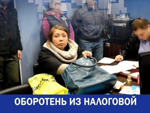 В Перми сотрудница налоговой службы подозревается в мошенничестве
