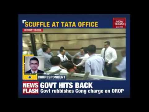 Ugly Brawl Between Media & Securities Outside Bombay House