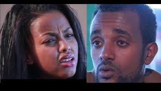 ከፍቅር ጀርባ ፊልም በእውነተኛ ታሪክ ላይ የተመሰረተ  Ethiopian film 2018