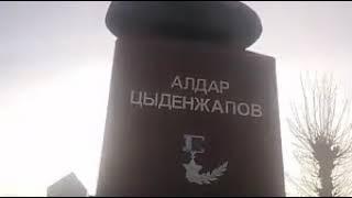 Прогулка по Агинску