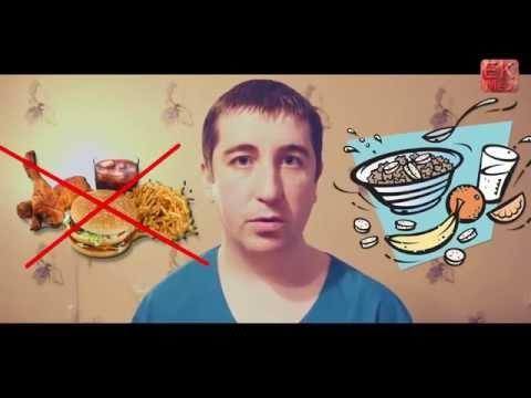 Гипохолестериновая диета, описание и таблица продуктов